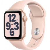Apple Watch SE GPS Cellular 40 mm Black Friday 2021